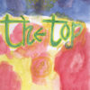 thecure_thetop_rockwatercolours_painting_eltenorestaenlacasa1