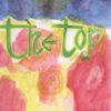 thecure_thetop_rockwatercolours_painting_eltenorestaenlacasa1